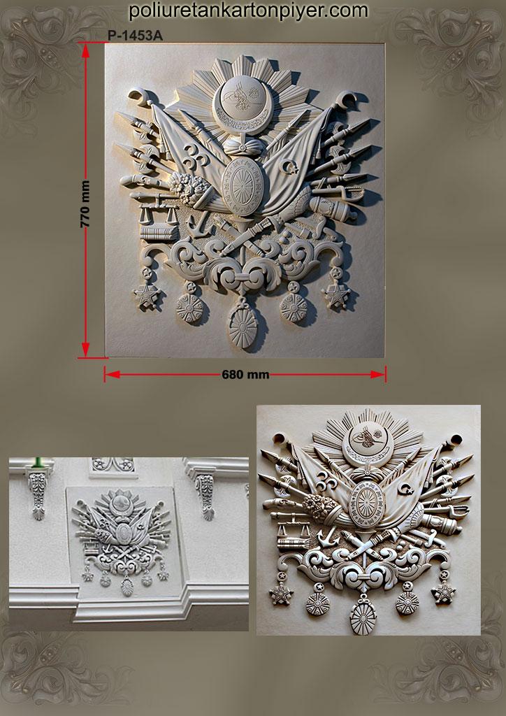 Dekoratif ahşap oyma alternatifi poliüretan köpük osmanlı arması modelleri